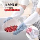 快速出貨植絨一體絨洗碗手套女廚房耐用型橡膠乳膠防水膠皮家務手