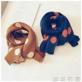 韓版男童秋冬兒童圍巾男女童針織圍脖冬季寶寶圍巾冬嬰兒女小孩潮  潮流衣舍
