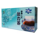 港香蘭歡樂人 力茶8g ×12 包盒 貨中文標PG 美妝