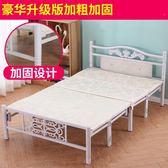 可摺疊床雙人 單人床成人簡易宿舍四折硬木板午休陪護床1.2米家用WY