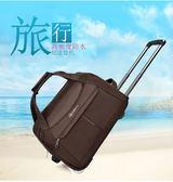 時尚旅行包拉桿包女可折疊休閒手提行李包袋登機包男拉桿箱包防水-黑色地帶