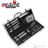 鋁盒裝十八件套燒烤工具不銹鋼套裝燒烤夾鏟刷叉組合出口精品 全網最低價