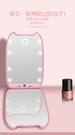 J0125》8顆LED發光美容補粧鏡 補妝神器 觸摸式LED開關照明 折疊化妝鏡 梳妝鏡 美容補妝鏡子
