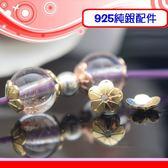 銀鏡DIY S925純銀材料/4mm亮面5瓣梅花造型花蓋/珠托R-鍍22K黃金~手作串珠/水晶提昇質感