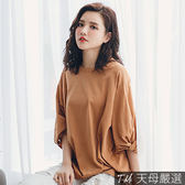 【天母嚴選】扭結造型五分袖寬鬆棉質上衣(共三色)
