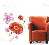 壁貼【橘果設計】花朵 DIY組合壁貼/牆貼/壁紙/客廳臥室浴室幼稚園室內設計裝潢