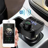 雙USB車充藍芽音樂播放器 車用mp3播放器 HY82