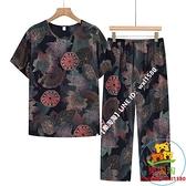 兩件式褲裝 中老年女裝夏裝套裝奶奶裝棉綢衣服老年人短袖上衣媽媽衣服兩件套【樂淘淘】
