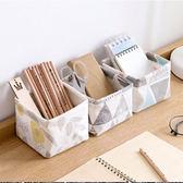 收納籃 日系高級棉麻桌面置物籃 浴室洗漱用品【BNA026】收納女王