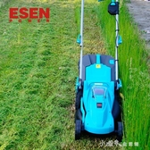 割草機ESEN充電式手推電動割草機電動家用除草機鋰電草坪割草機剪草機YQS 小確幸生活館