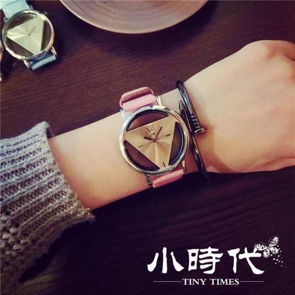 韓版簡約手錶創意個性石英錶 NSB-5