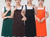 圍裙廚房超市水果店奶茶店工作服