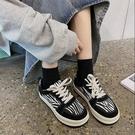 女休閒板鞋 秋冬百搭鞋子女2020新款斑馬帆布潮鞋板鞋運動女鞋