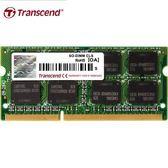 Transcend 創見 DDR3L 1600 8GB 低電壓 筆記型電腦用低電壓 記憶體(TS1GSK64W6H)