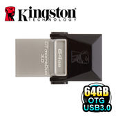 金士頓 Kingston DTDUO3 64G DataTraveler microDuo 3.0 64GB OTG 隨身碟