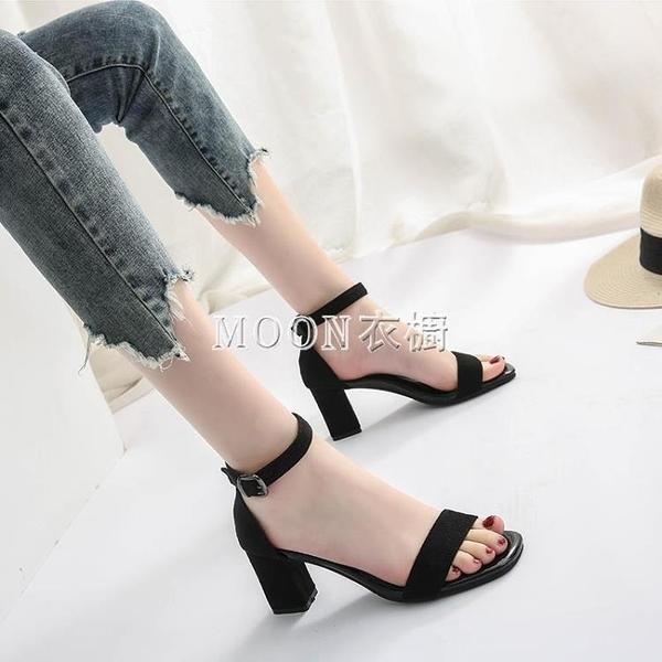 涼鞋女學生夏2021新款韓版中跟一字扣露趾簡約百搭粗跟高跟女涼鞋 快速出貨 快速出貨