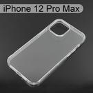 【ACEICE】氣墊空壓透明軟殼 iPhone 12 Pro Max (6.7吋)