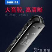 錄音筆微型 飛利浦錄音筆VTR5200專業迷你高清微型降噪正品會議商務器機  99免運 CY潮流站 Igo