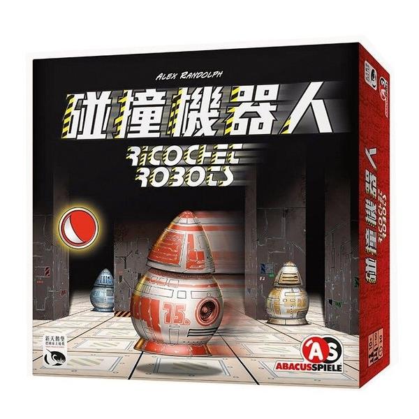 【南紡購物中心】【SWAN 新天鵝堡】碰撞機器人 Ricochet Robots 49392