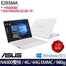 【ASUS】E203MA-0091AN4000 11.6吋Intel雙核超值文書輕薄小筆電 (珍珠白)
