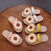 女童拖鞋夏季兒童涼拖可愛寶寶小公主韓版外穿休閒時尚花朵沙灘   初見居家