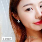 耳飾-銀針防過敏耳釘一款多戴水晶耳環簡約百搭日韓版新款氣質耳墜