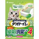 [寵樂子]《日本Unicharm嬌聯》消臭抗菌綠茶貓砂4L / 紙砂環保可丟馬桶
