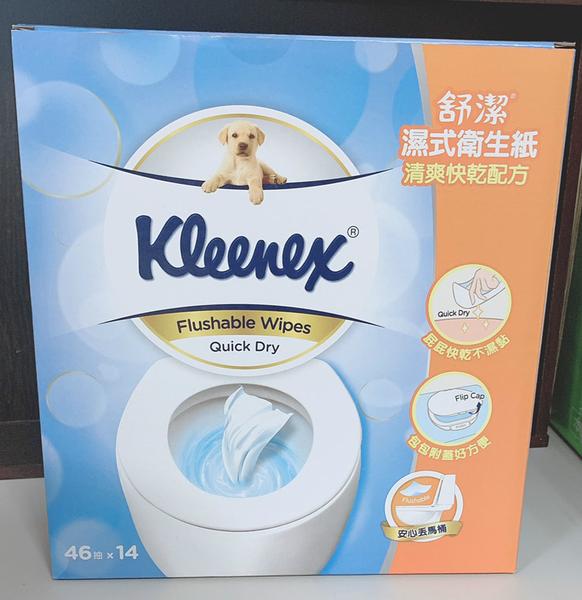 新包裝 舒潔濕式衛生紙 濕紙巾 46抽 x14包