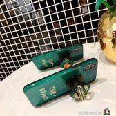 復古綠水鑚蘋果7plus手機殼iphoneX抖音新款軟6s/8/Xs MAX/XR 魔方數碼館雙十一特惠