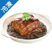 【預購】阿彰師紹興梅干東坡肉800g+-5%/包【1/13陸續出貨】【愛買冷凍】