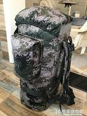 登山背包07叢林數碼迷彩背囊旅行登山後背包01B寒區攜行具背包男金屬支架 igo快意購物網