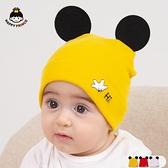 韓版新生嬰幼兒童胎帽可愛大耳朵純棉針織套頭帽男女寶寶帽子春秋