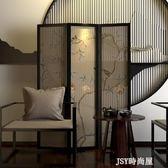 屏風新中式實木玄關隔斷半透行動屏風客廳臥室隔斷折屏風水隔斷屏風qm    JSY時尚屋