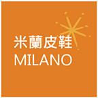 米蘭皮鞋Milano