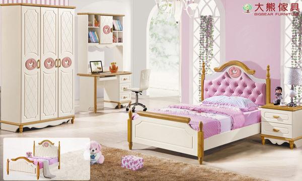 【大熊傢具】美韓系列 153B 粉色皮床款 兒童床 歐式床 公主床 單人床 北歐風 兒童套房組