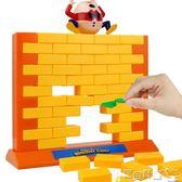 桌遊卡牌 桌游敲打磚塊冰塊積木兒童桌面拆墻游戲破冰親子智力互動益智玩具JD BBJH