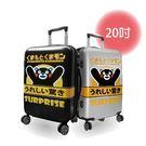 【KUMAMON 酷MA萌】熊本熊20吋ABS行李箱 旅行箱 登機箱(兩色可選)
