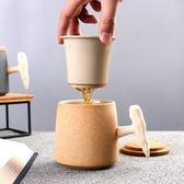 馬克杯 簡約北歐杯子過濾茶杯茶水分離咖啡牛奶泡茶情侶早餐杯水杯 df2664【Sweet家居】