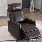 頭等太空艙沙發美甲板美睫美容店美足單人電腦可躺多功能午休椅子【果果新品】
