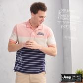 【JEEP】漸層造型質感短袖POLO衫(粉藍色)