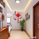 客廳掛鐘 美世達中國結鐘錶掛鐘客廳創意 裝飾時尚石英鐘中國風時鐘現代掛 igo 歐萊爾藝術館
