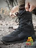 高幫登山鞋男女戶外運動防水防滑徒步鞋爬山秋冬保暖樂淘淘