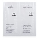 1010_UKA 晚安洗髮露+調理乳(10ml)【美麗購】