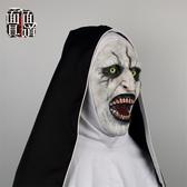 面具 電影修女面具頭套招魂2恐怖萬圣節鬼屋鬼臉嚇人影視道具舞會面具