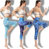 印花彩色瑜伽七分褲女春夏緊身高腰高彈透氣速干運動健身瑜伽褲女