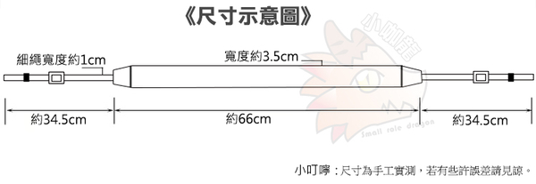 單眼 相機背帶 背帶 掛脖 純色系 黑色 棕色 NIKON D810 D800 Canon 5D2 6D 60D 70D 5DsR 5D
