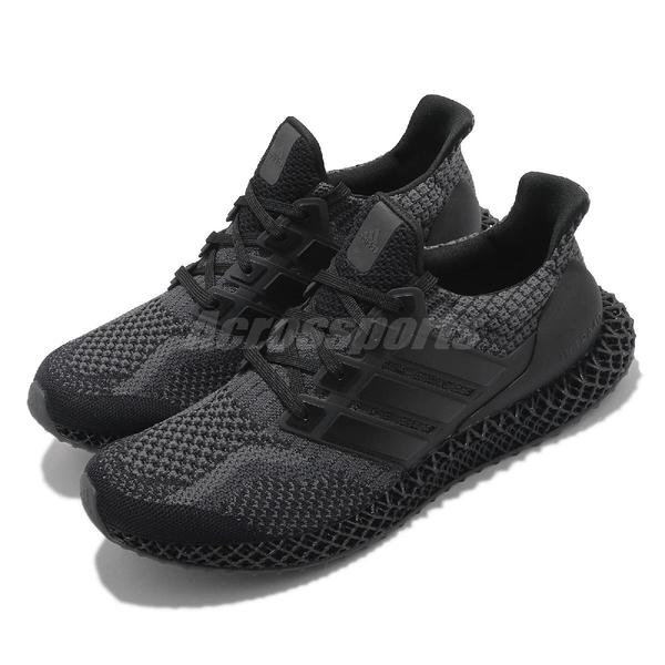 adidas 慢跑鞋 ULTRA 4D 5.0 全黑 黑 男鞋 愛迪達 3D列印中底 運動鞋 【ACS】 G58160