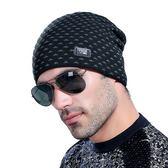 針織毛帽-韓版時尚戶外流行男帽子7色73if21[時尚巴黎]