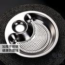 創意不銹鋼餃子盤帶醋碟瀝水菜盤家用魚盤子餐盤【極簡生活】