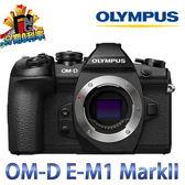 【24期0利率】Olympus E-M1 Mark II 單機身 元佑公司貨 EM1 II E-M1mk2